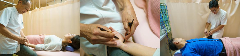 中村ハリ灸整骨院では「遠絡療法」で根本的な改善を目指しています